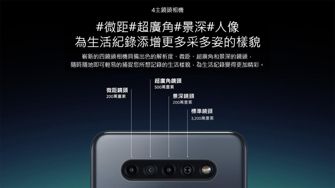 LG K51S (3G/64G)