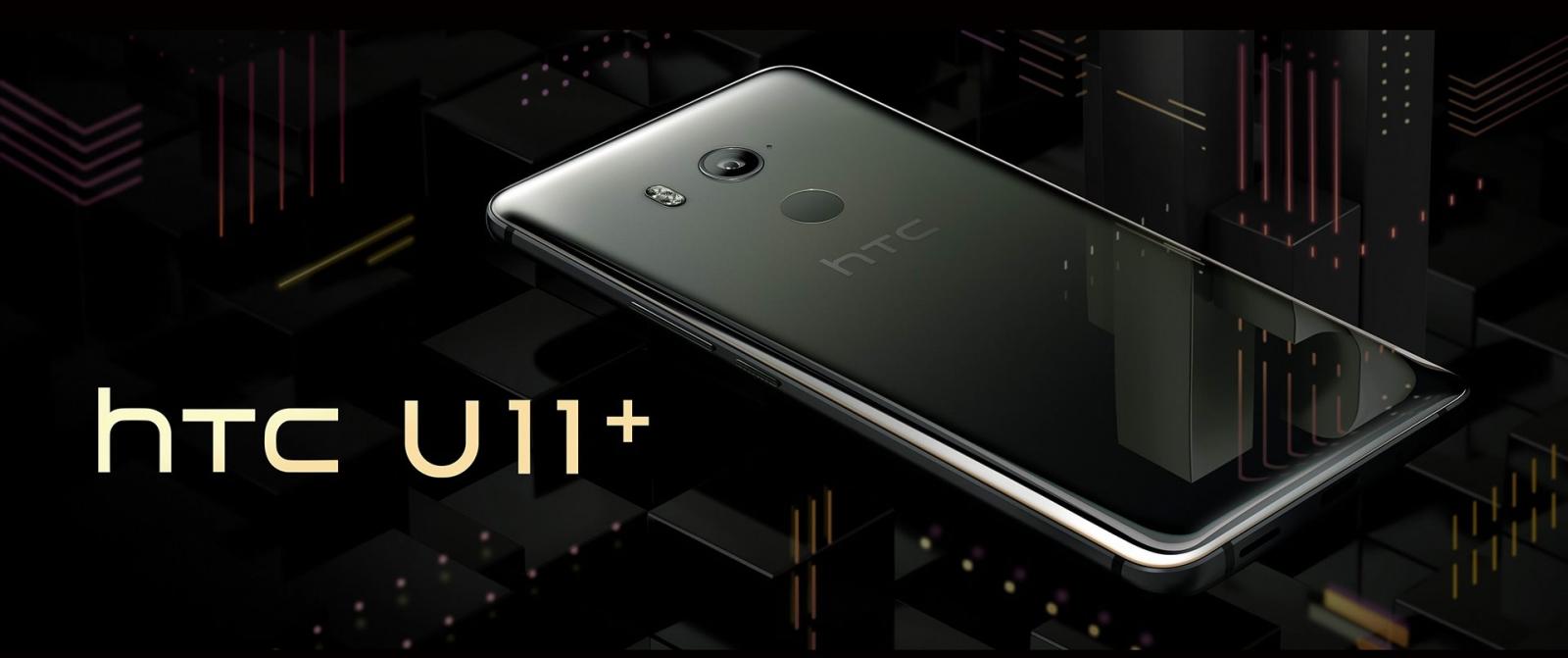 HTC U11+ 128G