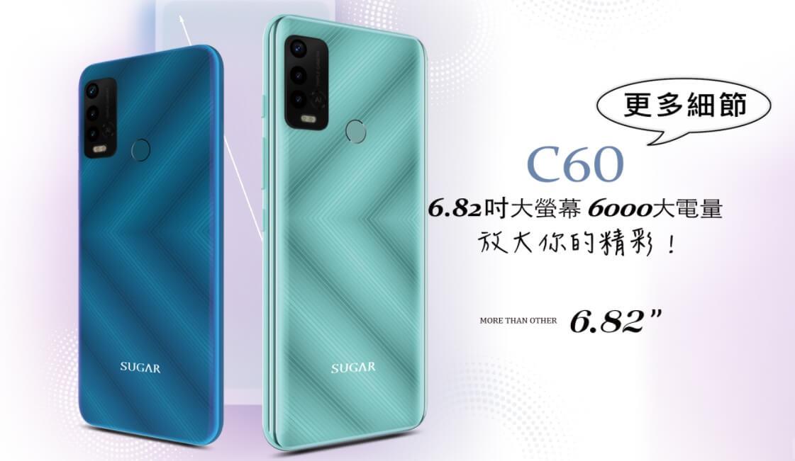 SUGAR C60