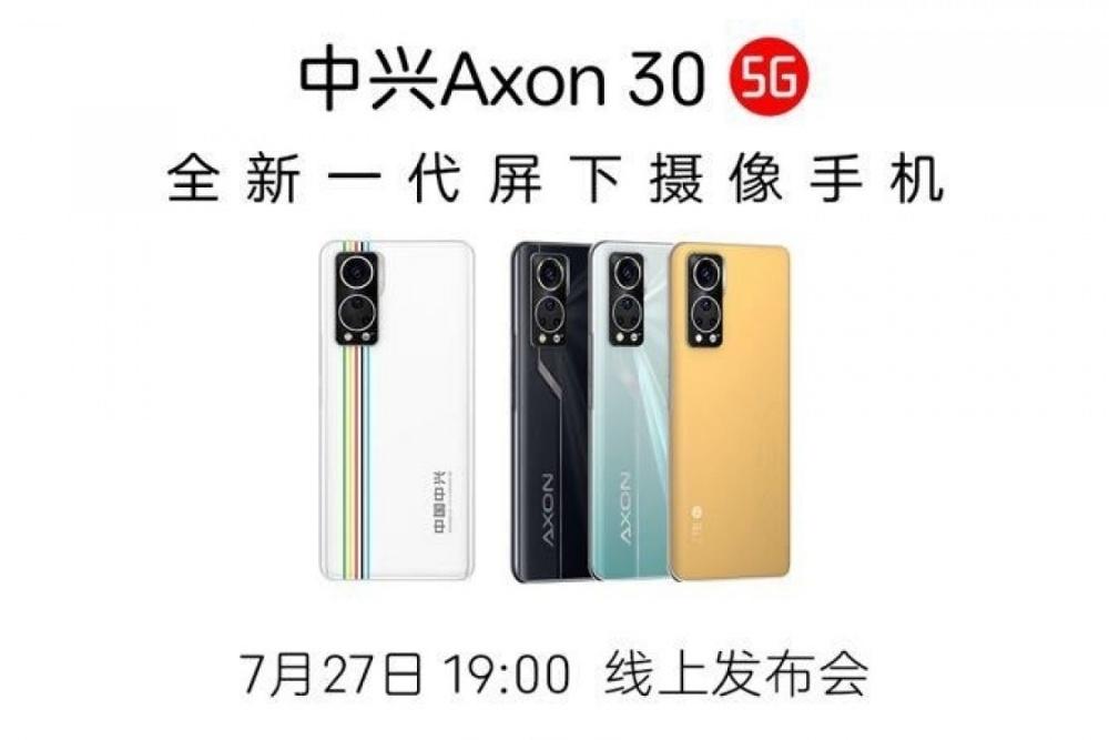 【快訊】搶在三星前發布!中興第 2 款螢幕下鏡頭手機 Axon 30 5G來襲