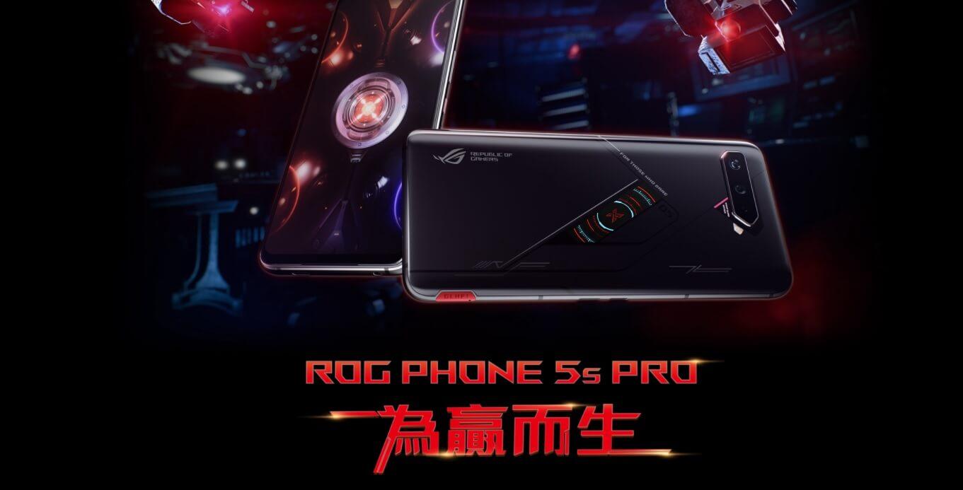 ASUS ROG Phone 5s Pro ZS676KS