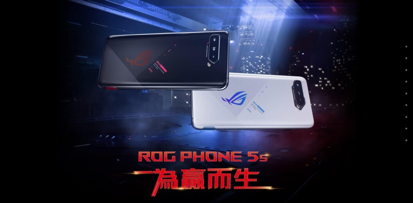 ASUS ROG Phone 5s ZS676KS 256GB
