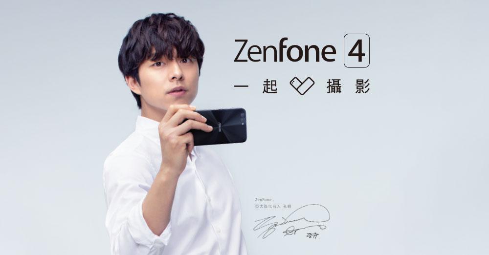 ASUS Zenfone 4(ZE554KL)