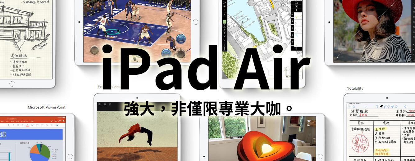 APPLE平板 iPad Air 2019