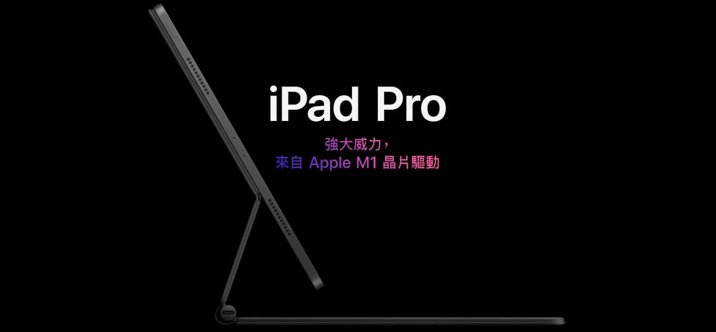 Apple iPad Pro 12.9 Wi-Fi 2021