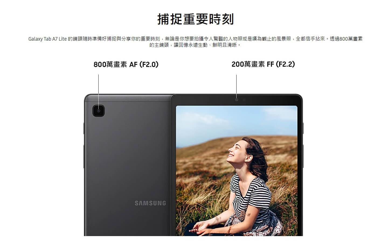 SAMSUNG Galaxy Tab A7 Lite Wi-Fi