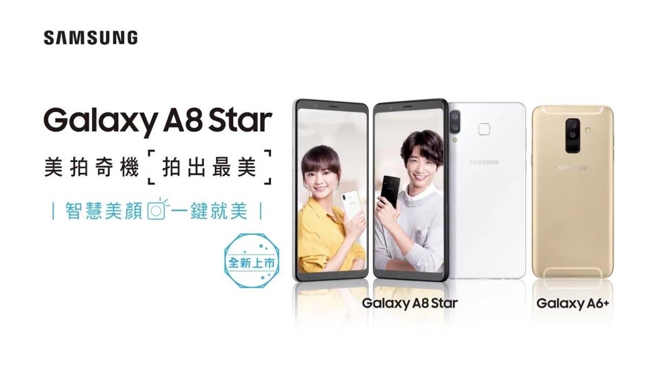 A8 Star